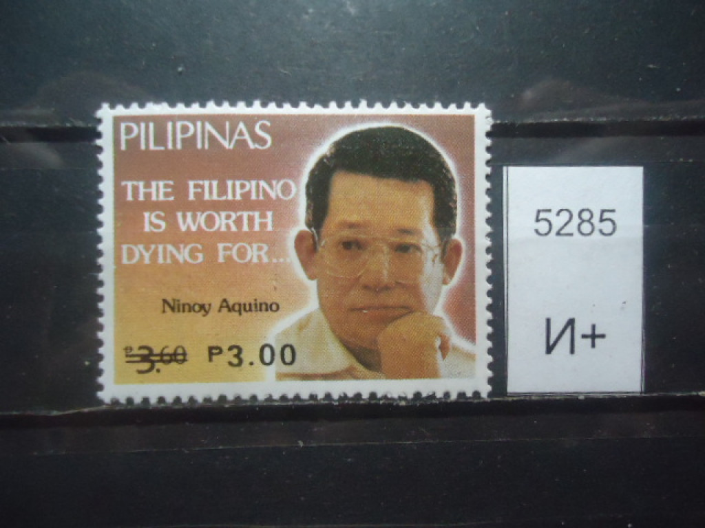 the filipinos are worth dying for by ninoy aquino essay