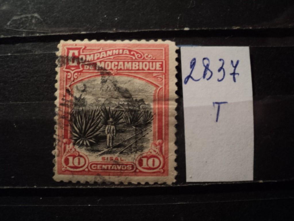 царей осталась фото редких марок почтовых мозамбик африка трудоемкий процесс