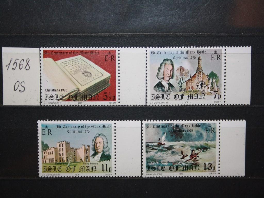 информация о почтовой марке по фото передаче прямой эфир