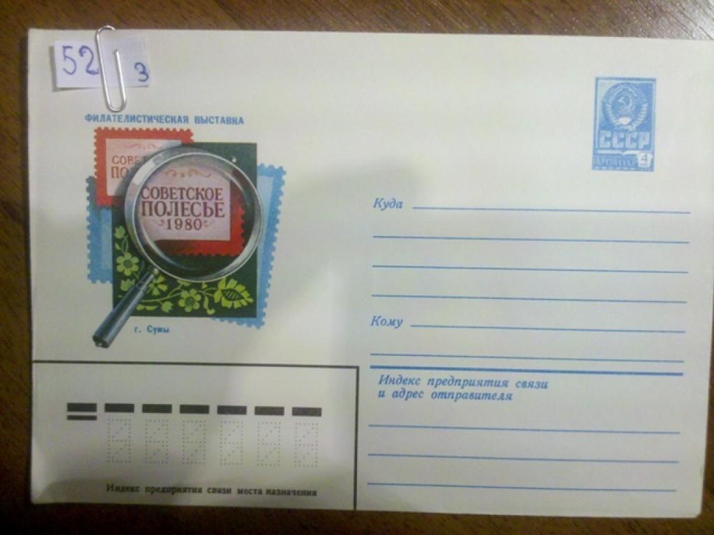 Марки на почтовую открытку по россии, кукуруза растение открытки
