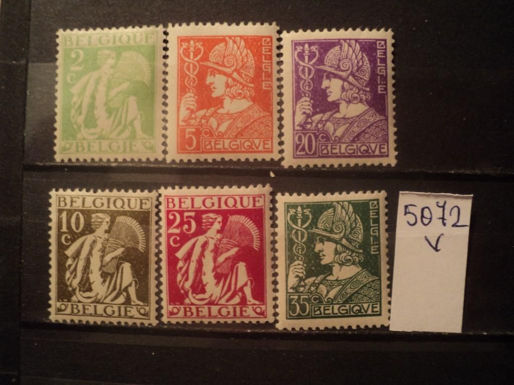 данным информация о почтовой марке по фото призываем правительство