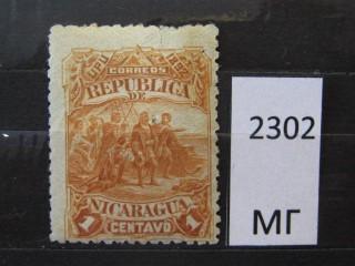 Марки никарагуа монета 3 копейки 1903 года цена